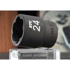 KTC B4TW-24 サイズ24mm 12.7sq.ツイストソケット