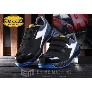 [新商品] DIADORA BUSTARD バスタード ブラック×ホワイト×ブルー BT-214 安全靴 スニーカー ディアドラ ehimemachine