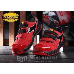 [新商品] DIADORA BUSTARD バスタード レッド×ブラック×レッド BT-323 安全靴 スニーカー ディアドラ ehimemachine