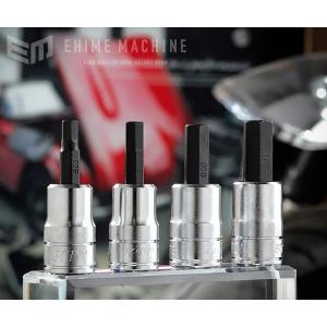 【10月の特価品】 KTC 9.5sq. ショートヘキサゴンビットソケット4点セット BT3-S-4P(BT3-05S,06S,08S,10S)|ehimemachine