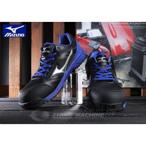 ミズノ 安全靴 オールマイティ LS 紐タイプ C1GA170009 ワーキングシューズ|ehimemachine