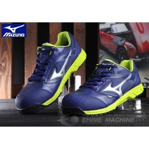 ミズノ 安全靴 オールマイティ LS 紐タイプ C1GA170014 ワーキングシューズ|ehimemachine