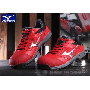 ミズノ 安全靴 オールマイティ LS 紐タイプ C1GA170062 ワーキングシューズ|ehimemachine