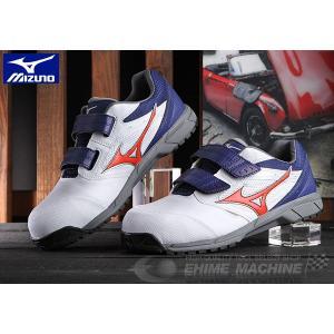 [新製品] ミズノ 安全靴 オールマイティ LS ベルトタイプ C1GA1701 ワーキングシューズ ehimemachine