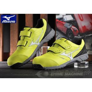 [新製品] ミズノ 安全靴 オールマイティ LS ベルトタイプ C1GA170145 ワーキングシューズ ehimemachine