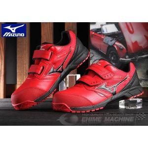[新製品] ミズノ 安全靴 オールマイティ LS ベルトタイプ C1GA170162 ワーキングシュ...