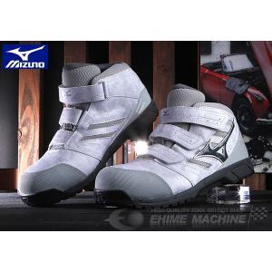 [新製品] ミズノ 安全靴 オールマイティ LS ミッドカットタイプ C1GA180205 ワーキングシューズ|ehimemachine