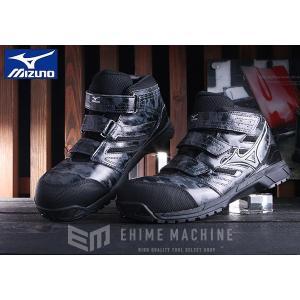 [新色追加] ミズノ C1GA180209 安全靴 オールマイティ LS ミッドカットタイプ ワーキ...