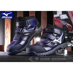 [新製品] ミズノ 安全靴 オールマイティ LS ミッドカットタイプ C1GA180214 ワーキングシューズ|ehimemachine
