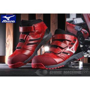 [新製品] ミズノ 安全靴 オールマイティ LS ミッドカットタイプ C1GA180262 ワーキングシューズ|ehimemachine