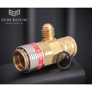 DENGEN バルブ式高圧用クイックカプラ(134a用) CP-VHKF|ehimemachine