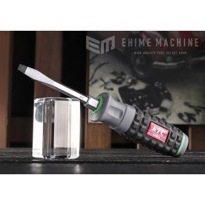 [限定3個][ワンコインセール] KTC 樹脂柄ドライバーマイナス貫通タイプ D1M2-5 ehimemachine