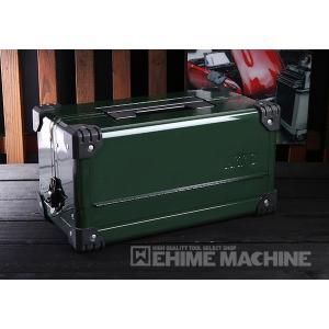 在庫有 KTC 両開きメタルケース ディープグリーン EK-10ADGR 工具箱|ehimemachine