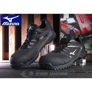 [新製品] ミズノ 安全靴 オールマイティ VS 軽量タイプ F1GA180309 ワーキングシューズ|ehimemachine