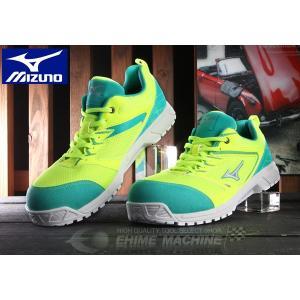 [新製品] ミズノ 安全靴 オールマイティ VS 軽量タイプ F1GA180345 ワーキングシューズ|ehimemachine