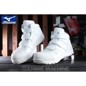 [新製品] ミズノ 安全靴 F1GA190201 ホワイト×グレー オールマイティ ワーキングシューズ|ehimemachine