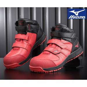 [新製品] ミズノ 安全靴 F1GA190262 レッド×ブラック オールマイティ ワーキングシューズ|ehimemachine