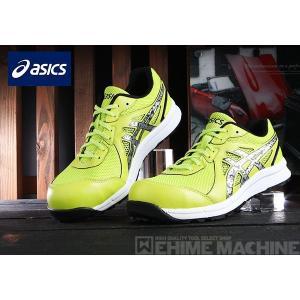 ASICS FCP106-8993 ライム×シルバー ウィンジョブ CP106 アシックス