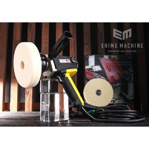 COMPACT-TOOL 電動ギアアクションポリッシャー G-150N|ehimemachine