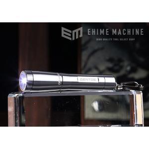 [新掲載商品] GENTOS GK-001S LEDキーライト 15lm ジェントス|ehimemachine