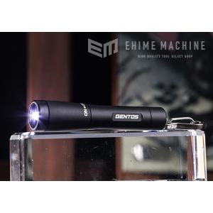 [新掲載商品] GENTOS GK-002B LEDキーライト 15lm ジェントス|ehimemachine