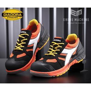 DIADORA ディアドラ GULL ガル スニーカー安全靴 ブラック×ホワイト×オレンジ GL-217 ehimemachine