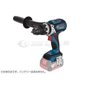 [新製品] BOSCH ボッシュ バッテリー振動ドライバードリル 本体のみ GSB 18VE-ECH|ehimemachine