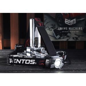 [新掲載商品] GENTOS GT-101D ヘッドライトベーシック 210lm ジェントス|ehimemachine