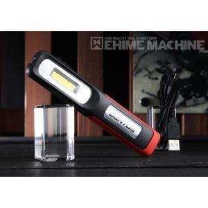 在庫有り GENTOS ジェントス ガンツ LEDワークライト GZ-001 作業灯|ehimemachine