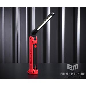 在庫有 GENTOS ジェントス ガンツ 500lm 充電式LEDワークライト GZ-203 作業灯|ehimemachine