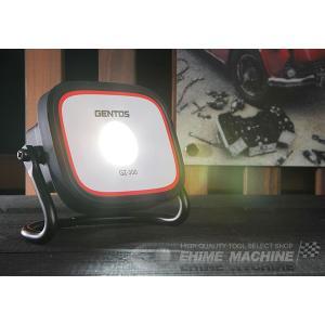 在庫有 [新製品] GENTOS ジェントス ガンツ 充電式LEDワークライト 1200lm GZ-300 作業灯 投光器|ehimemachine