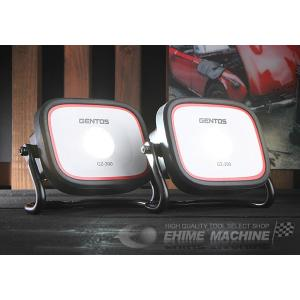 [8月の特価品] GENTOS ガンツ 充電式LEDワークライトお買い得2台セット GZ-300-2P(GZ-300 x2台) ehimemachine
