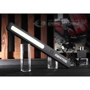 在庫有[新製品] GENTOS ジェントス バーライト 500lm LEDワークライト GZ-703 ehimemachine