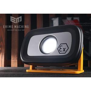 [新掲載商品] GENTOS GZ-BF50 防爆LED投光器 1500lm ジェントス|ehimemachine