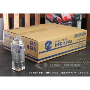 在庫有 AIR WATER エアコンガス1ケース(30本入) HFC-134a-30P