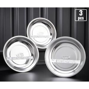 【10月の特価品】 KTC マグネット付パーツトレイお買い得3個セット YKPT-RM-3P|ehimemachine