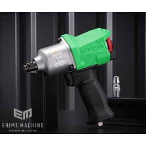 空研 プロ仕様高耐久!超低騒音12.7sq. エアーインパクトレンチ KW-1600PROX|ehimemachine