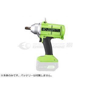 [新製品] 空研 12.7sq. 充電式 電動インパクトレンチ 本体のみ KW-FE200pro-H|ehimemachine