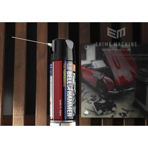 スズキ機工 LSベルハンマースプレー 420m...の関連商品3