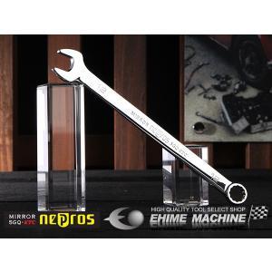 [新製品] NEPROS NMS2L-12 サイズ12mm ロングコンビネーションレンチ ネプロス|ehimemachine