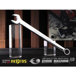[新製品] NEPROS NMS2L-14 サイズ14mm ロングコンビネーションレンチ ネプロス|ehimemachine