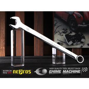 [新製品] NEPROS NMS2L-16 サイズ16mm ロングコンビネーションレンチ ネプロス|ehimemachine