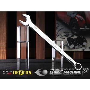 [新製品] NEPROS NMS2L-17 サイズ17mm ロングコンビネーションレンチ ネプロス|ehimemachine