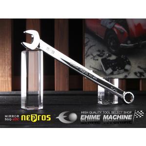 [新製品] NEPROS NMS2L-5/8 インチサイズ5/8 ロングコンビネーションレンチ ネプロス|ehimemachine