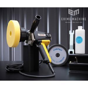 COMPACT TOOL 電動ダブルアクションポリッシャー P-150N|ehimemachine