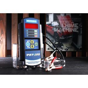 ミドトロニクスバッテリーテスター (電機系故障診断機) PBT-200|ehimemachine