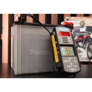 ミドトロニクス バッテリーテスター (電機系故障診断機) PBT-300|ehimemachine