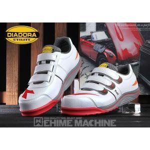 DIADORA ディアドラ 安全靴 [RAIL レイル] スニーカー安全靴  ホワイト RA-11 ehimemachine
