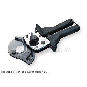 TONE RCC-32 ラチェットケーブルカッター トネ|ehimemachine