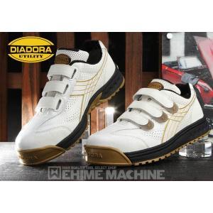 DIADORA ディアドラ 安全靴 [ROBIN ロビン] スニーカー安全靴  ホワイト  RB-11 ehimemachine
